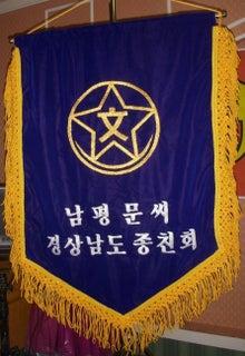 $ちゃぬの韓国日記