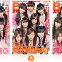 AKB48×B.L.…