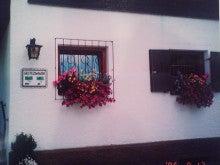 南フランスの田舎パン アヴェロンのブログ-PH_170.jpg
