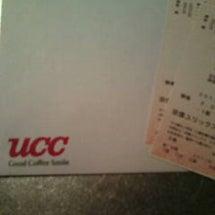 当選2月7~UCC …