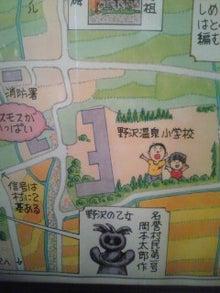 https://stat.ameba.jp/user_images/20110224/21/maichihciam549/7c/85/j/t02200293_0240032011072308157.jpg