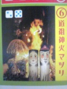 https://stat.ameba.jp/user_images/20110224/22/maichihciam549/fa/68/j/t02200293_0240032011072603301.jpg