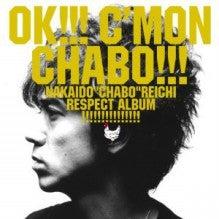 音愛人街道(おとうとかいどう)-CHABO