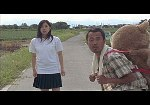 $Only One BAFC(播州赤穂フィルムコミッション)-どうにもとまらない