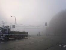のみきちの徒然ブログ-霧1