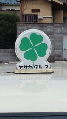 https://stat.ameba.jp/user_images/20110225/09/maichihciam549/fd/94/j/t02200391_0480085411073236803.jpg