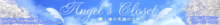 $飯田美加のブログ-ac-title-new-w2.jpg