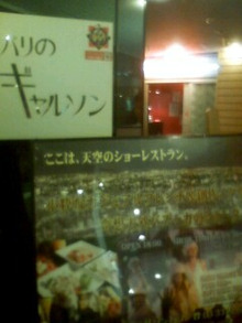 みつとみななえの品川健康体操-110224_2057~0001.jpg