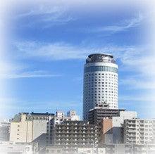 札幌市中央区の整体 カラダとココロが軽くなる「整体院えん」-窓からの景色