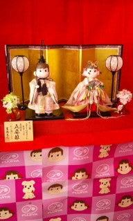 yukari diary-110225_1102~010001.jpg