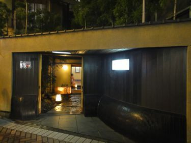 横浜発 驢馬人の美食な日々-Aichiya