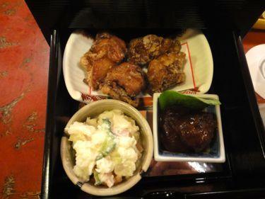 横浜発 驢馬人の美食な日々-Aichiya07