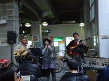 第5回なかのぶジャズフェスティバル-高橋幸太郎バンド