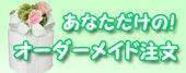 「絵が苦手…」が「楽しい!」に変わる チョークアート教室in神奈川