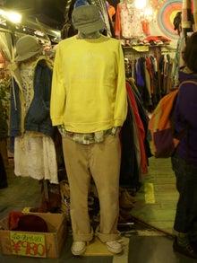 $下北沢の古着屋『VALON』のブログ