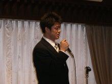 ボルネオ7番のブログ-村上前年度主将