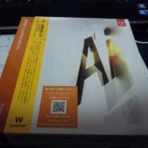 Adobe Illu…