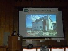 岩手ハウスの建築現場事件簿-massiro