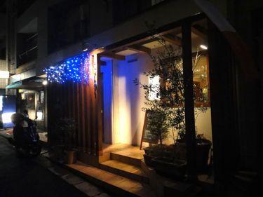 横浜発 驢馬人の美食な日々-Fa niente