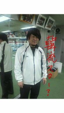 山下正人 オフィシャルブログ 「~絆~」 Powered by Ameba-2011022622260000.jpg