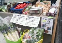 $東京農楽(とうきょうのら)生活のブログ-DSC_0397-1.jpg
