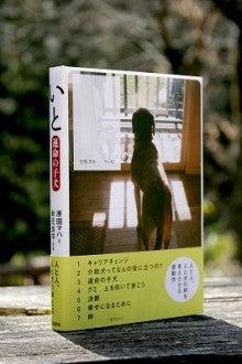 Ryo Quill のブログ