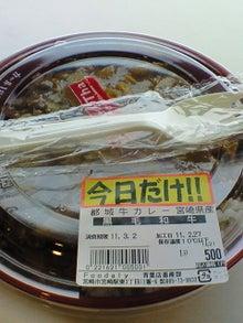 かふぇ・あんちょび-201102271223000.jpg
