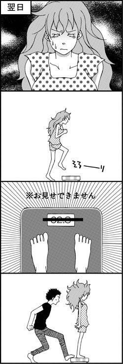 $漫画で英語:初心者が英語好きになる勉強法-01_23_06_added