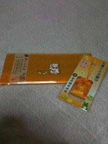 Tsukiko ~::* I feel *::~-皆中稲荷神社で買ったもの