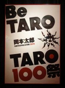 Tsukiko ~::* I feel *::~-今年は生誕100年とのこと