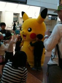Tsukiko ~::* I feel *::~-羽田空港にピカチュウ