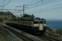 鉄道ガレージ by.栢山Train86