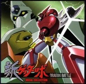 DRAGON-getter2