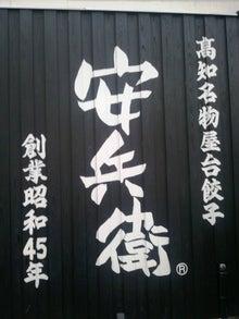 【飲食コンサルタントの独り言】~繁盛飲食店になるのは難しくない!~-ファサード
