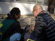 緑化推進事業の活動報告-2.27 CSR受入(響カメラ)