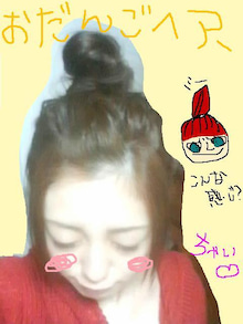 沢井美優オフィシャルブログ「MY HEART」powered by Ameba-image0001.jpg