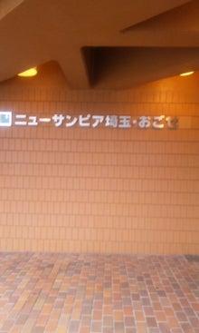 中年にして建設業界からの転身!埼玉県朝霞市でゼロから開業した熱血!アラフィフ行政書士のブログ-110228_1631~01.jpg