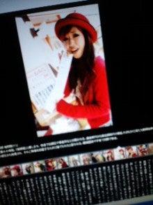 木村優オフィシャルブログ「ピスタチオ木村と呼ばないで。セカンドエディション」Powered by Ameba-110228_1832~01.jpg