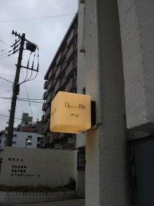 レイウエディング福岡版 編集部ダイアリー