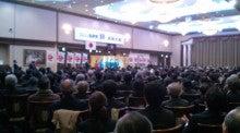 いそもと桂太郎 オフィシャルブログ「The Daily いそもと」Powered by Ameba-2011-02-27