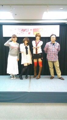 山口理恵オフィシャルブログ「りえのえり」Powered by Ameba-SN3L0803.jpg
