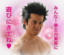 $渡辺ラオウオフィシャルブログ「拳王危機一発」Powered by Ameba