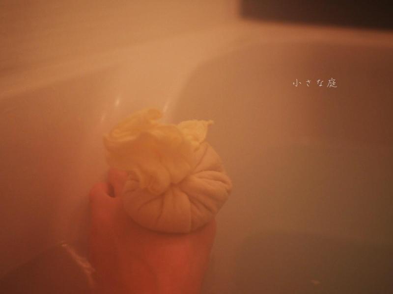 家Cafe英国式リフレクソロジーヒーリングサロン【東京・国立市】