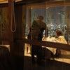 ディナーコンサル:セルリアンタワーの画像