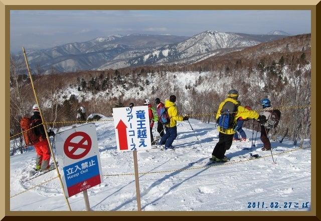 ロフトで綴る山と山スキー-0227_1455