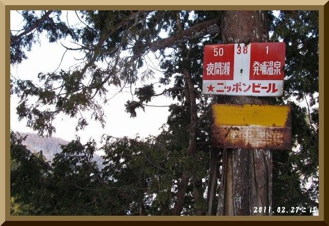 ロフトで綴る山と山スキー-0227_1526