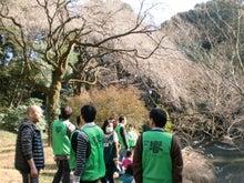 緑化推進事業の活動報告-2.27 CSR受入(ひろきカメラ)