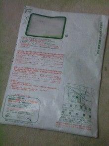 古今亭菊生後援会 kikushow.com