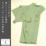 ジュエリーアーティストきらきら♪の和服で制作日記