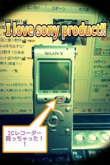 KAZZNORI オフィシャルブログ 「UGLY IN CLARITY」 Powered by Ameba-picsay-1298902468.jpg